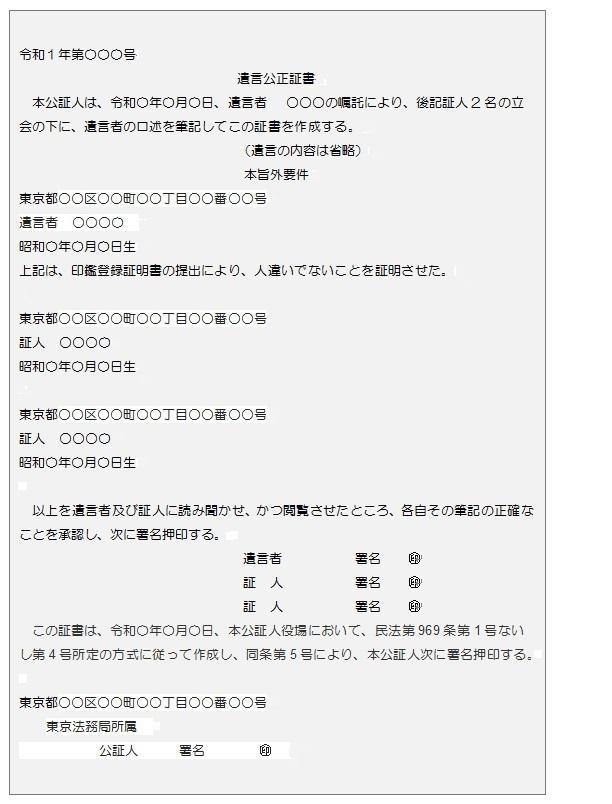 08図11.jpg