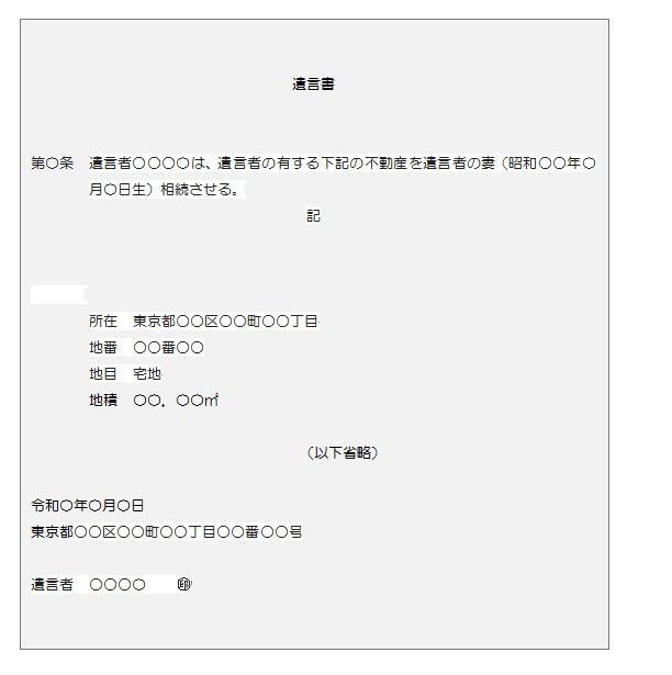 08図12.jpg